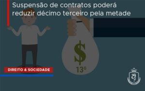 Decimo Terceiro Dra. Elaine Fernandes Blog - Escritório de Advocacia em Várzea Paulista - SP | Dra Elaine Fernandes